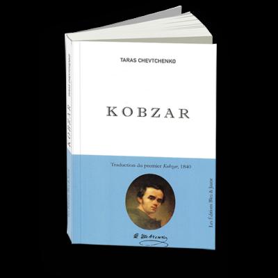 KOBZAR-TRANSPARENT-grand
