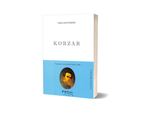 Kobzar 2000