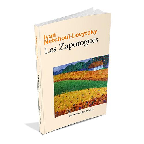 Les Zaporogues Ivan Netchouï-Levytsky 5c11111ffbe5