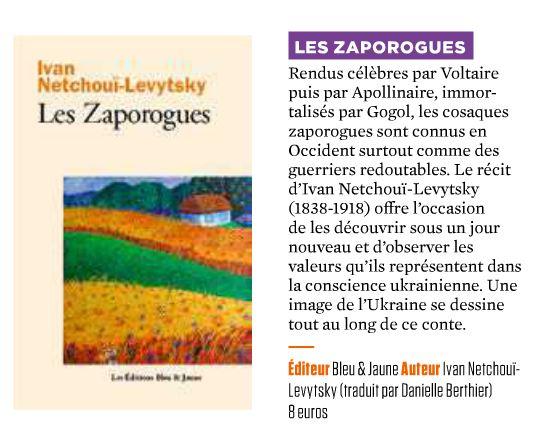 Recension du livre « Les Zaporogues » dans le trimestriel «Contes et Légendes» (novembre-décembre 2016, p. 144)