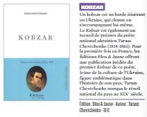 Kobzar_mythologies