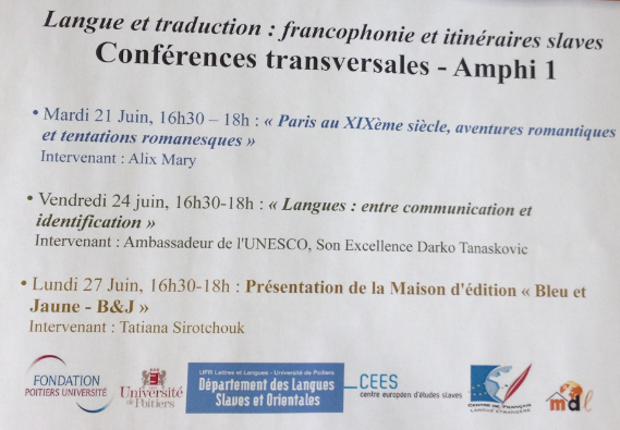 conférence_Poitiers_2016