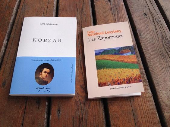 2 livres_Kobzar et Zaporogues