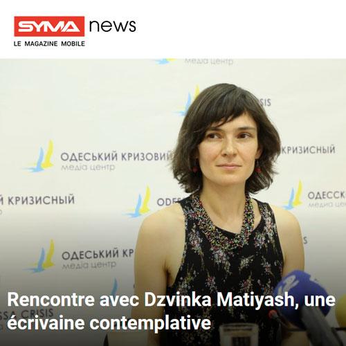 Histoires sur les roses (SYMAnews)